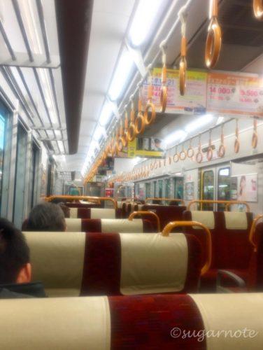 JR快速シティライナー, JR Rapid City Liner from Hiroshima