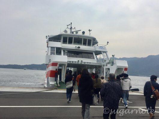 宮島松大汽船JR西日本宮島フェリー, JR Ferry to Miyajima-Sanbashi