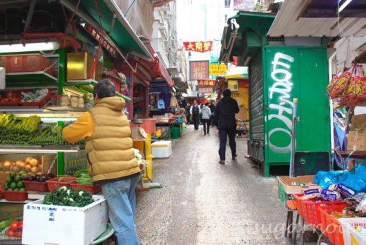 香港中環セントラル, 路上市場, Hong Kong Central, Street Market