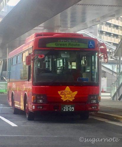 ひろしまめいぷるーぷ, Hiroshima Sightseeing Loop Bus, Hiroshima meipuru~pu,