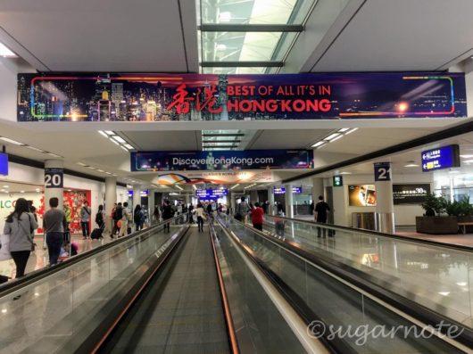 香港国際空港, Hong Kong International Airport