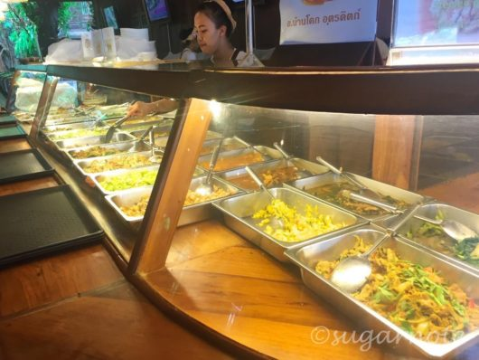 Lomyen Restaurant