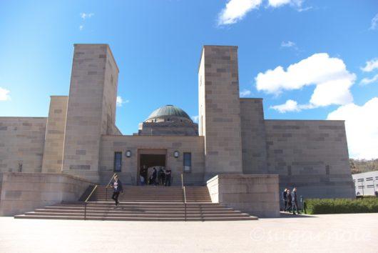 Australian War Memorial, オーストラリア戦争記念館